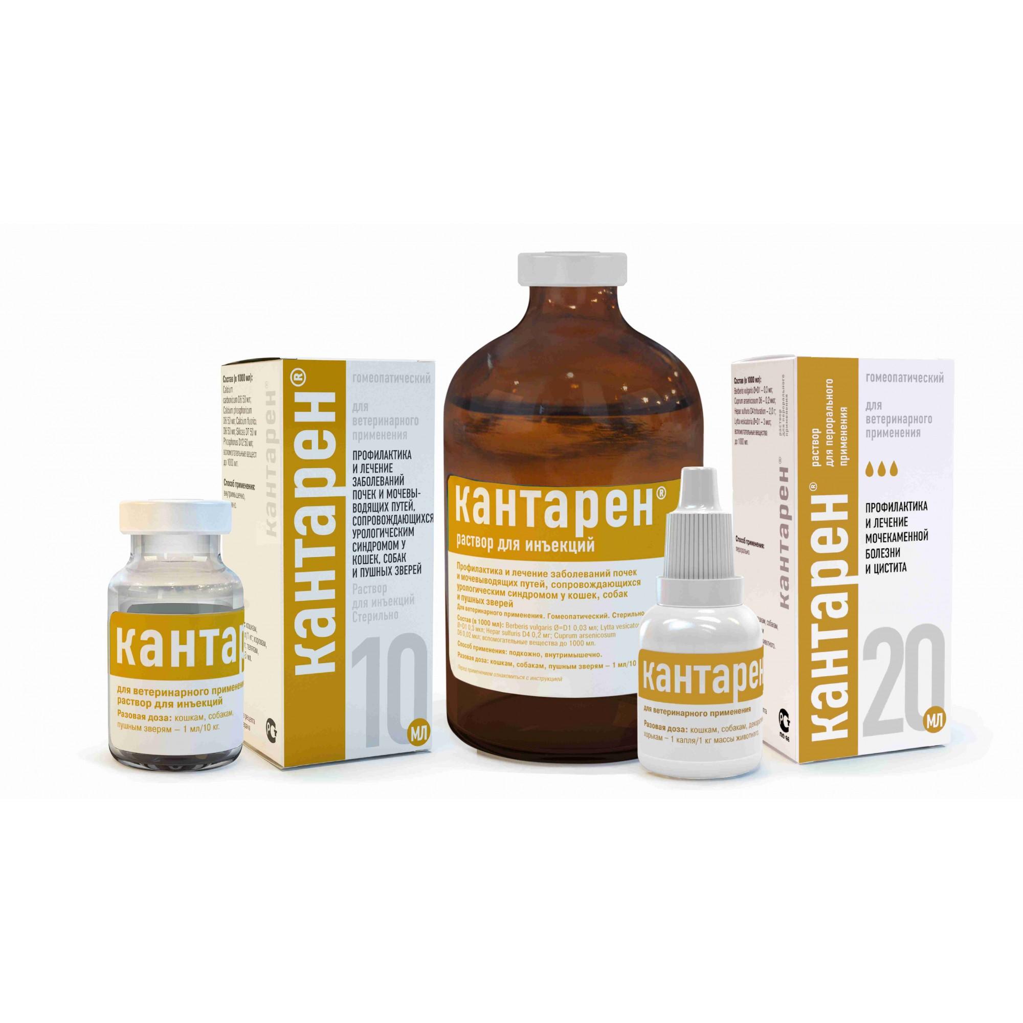 Кантарен® - препарат для профилактики и лечения мочекаменной болезни и цистита