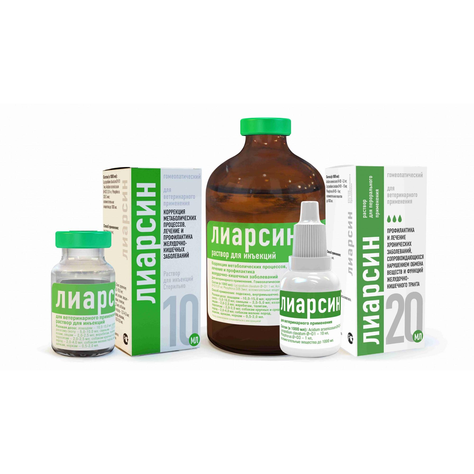 Лиарсин - препарат для коррекции обмена веществ. Гастроэнтеропротектор.