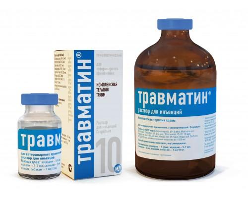 Препарат для лечения травм. Быстро восстанавливает поврежденные ткани