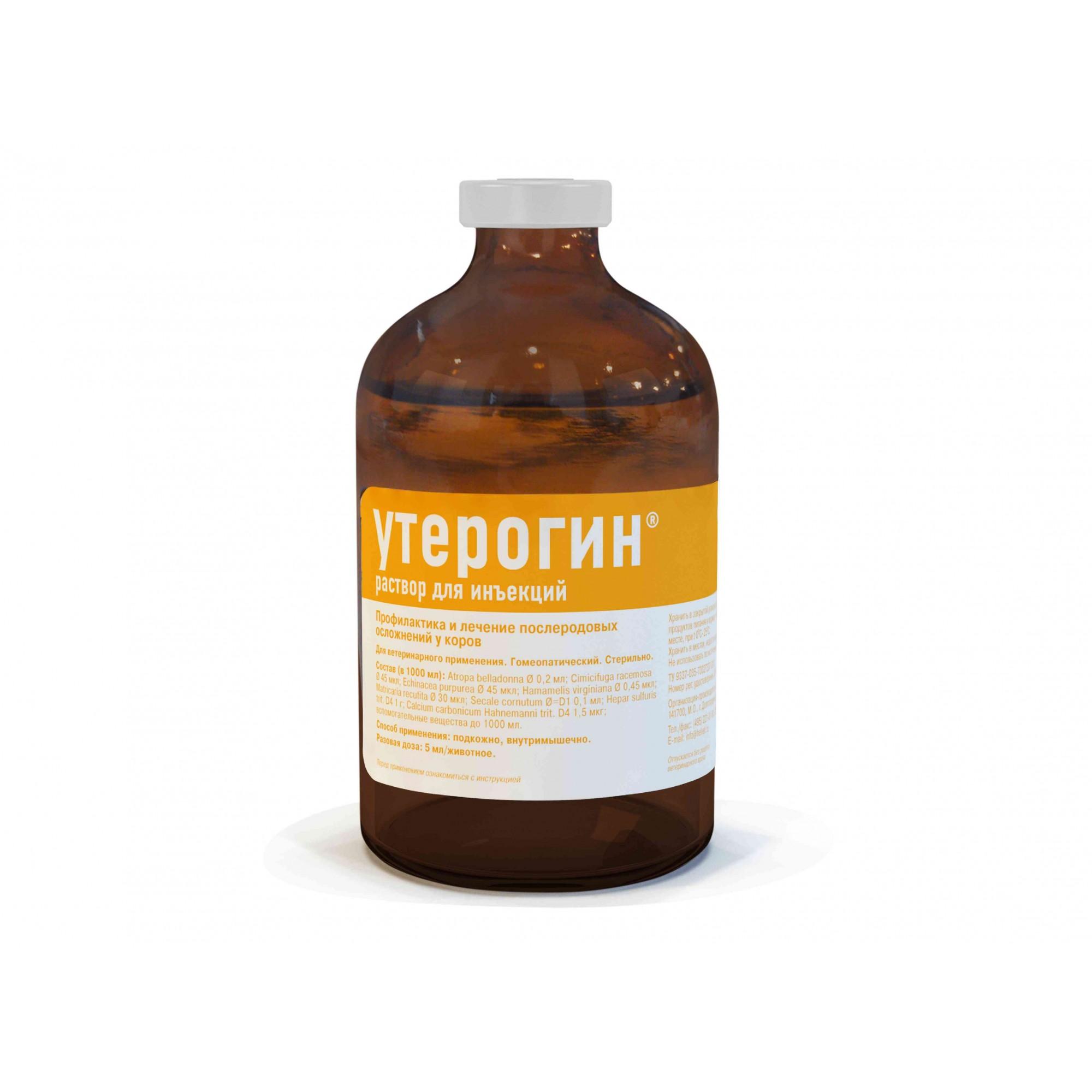 Утерогин® - утеротоник пролонгированного действия с противовоспалительным эффектом